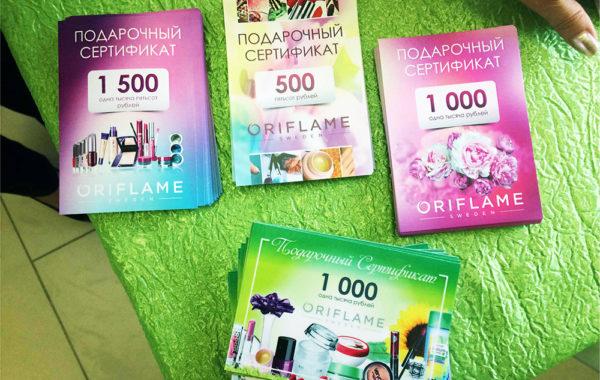 Полиграфия (визитки, флаеры, меню и другое)