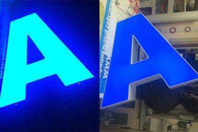 Рекламные вывески из объемных букв с профилем ALS