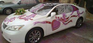 свадебное оформление автомобиля