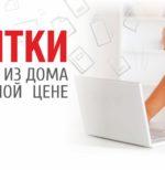 Заказывай полиграфию online!