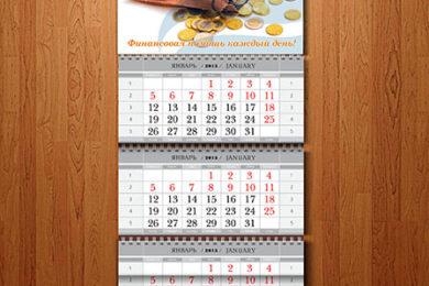 Дизайн квартального календаря Беломор-Финанс