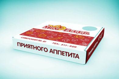 Макпицца_коробка_2