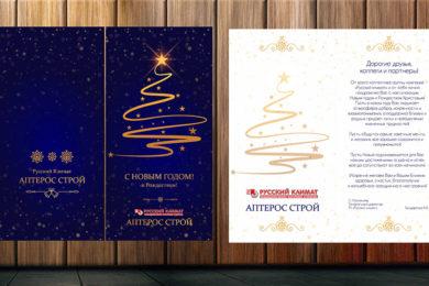 Дизайн буклета Русский Климат