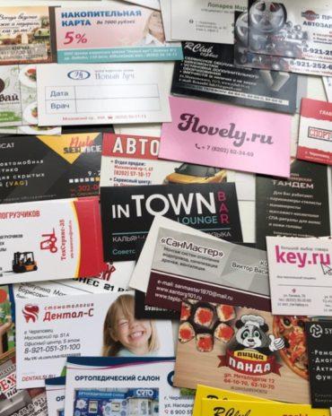 Офсетная печать (визитки, флаеры, евробуклеты)